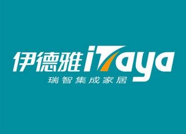 惠州市伊德雅实业有限公司