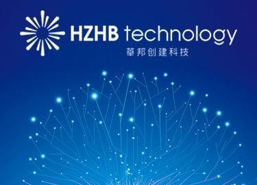 惠州华邦创建科技有限公司
